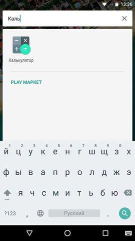 Screenshot_20160107-133602