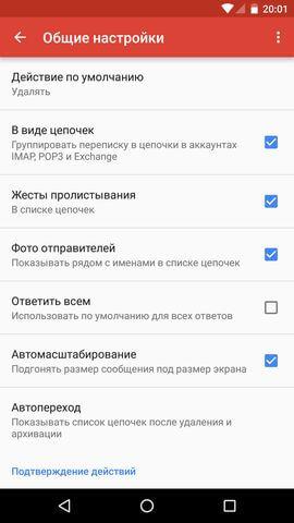 Screenshot_20160111-200115