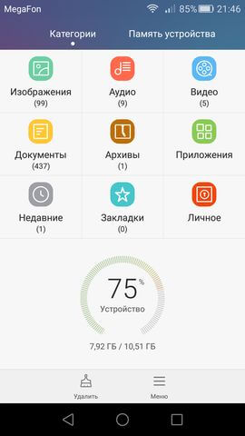 Screenshot_2016-02-05-21-46-25