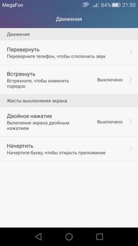 Screenshot_2016-02-05-21-50-25