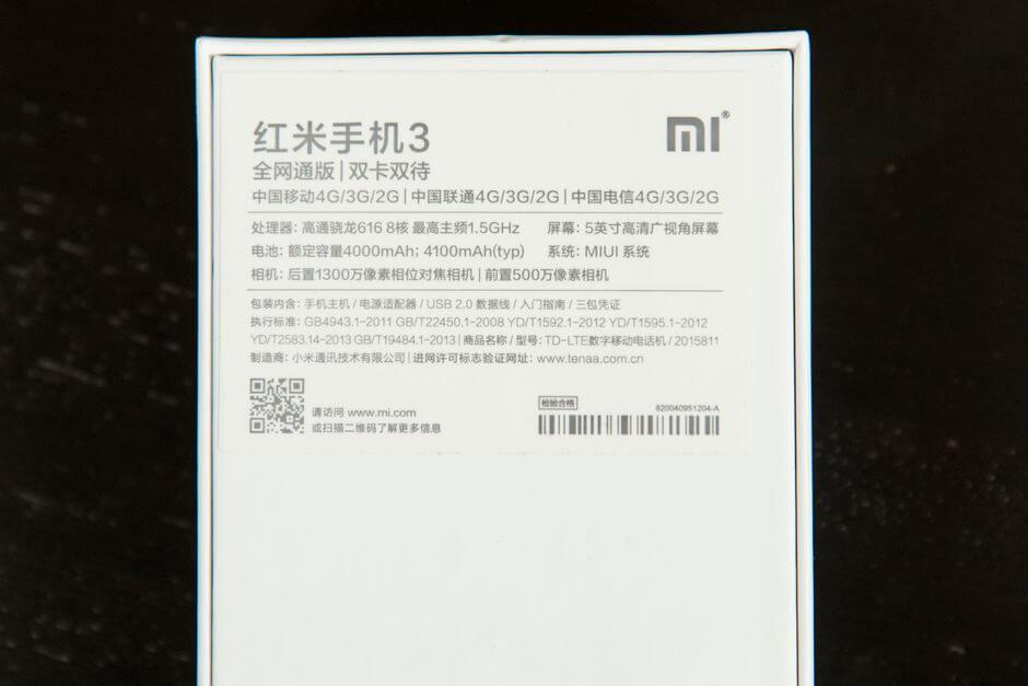 емкость аккумулятора Xiaomi Redmi 3