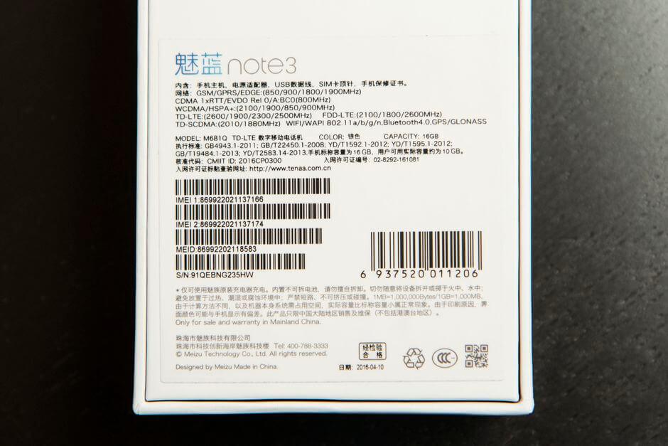 поддерживаемые частоты LTE в Meizu M3 Note