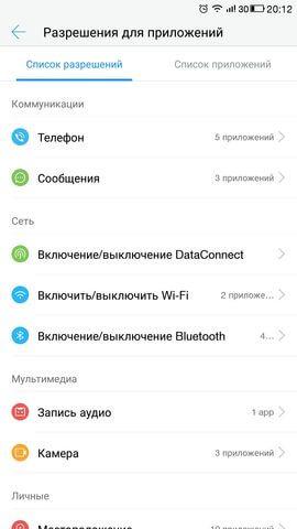 Screenshot_20160615-201234