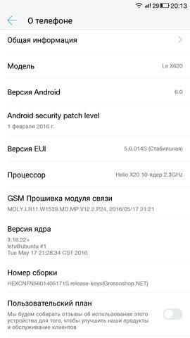 Screenshot_20160615-201319