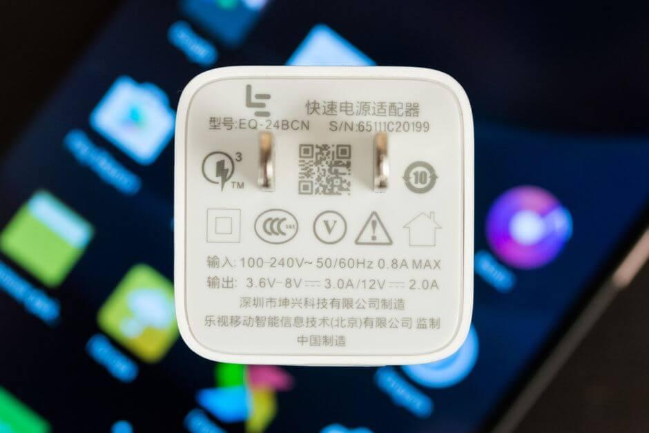 специальное зарядное устройство для LeEco Le Max2