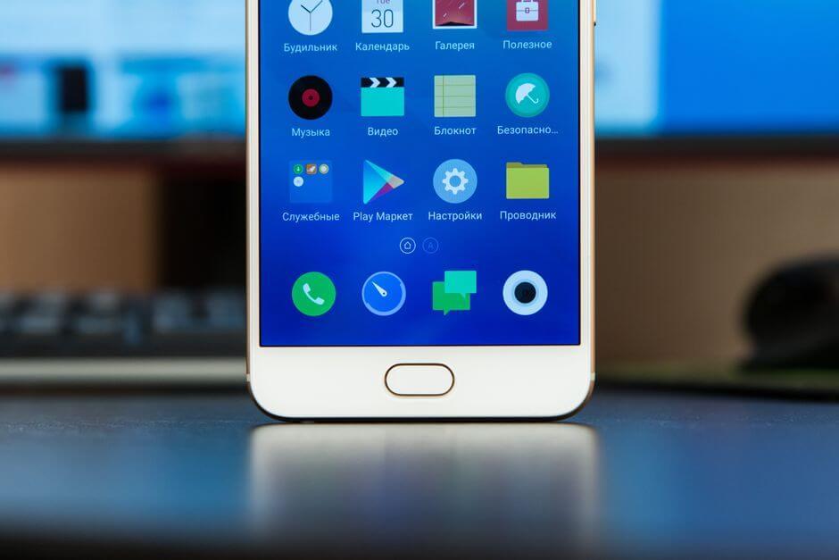 сканер отпечатков пальцев в Meizu MX6