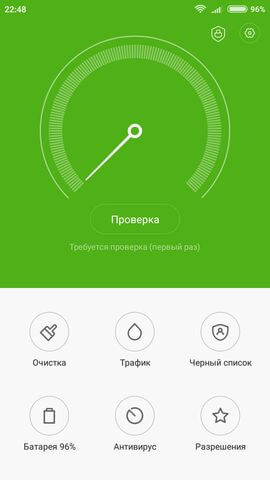Screenshot_2016-08-07-22-48-46_com.miui.securitycenter