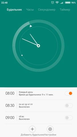 Screenshot_2016-08-07-22-48-56_com.android.deskclock