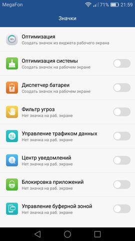 Screenshot_2016-09-05-21-59-59