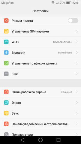 Screenshot_2016-09-05-22-01-50