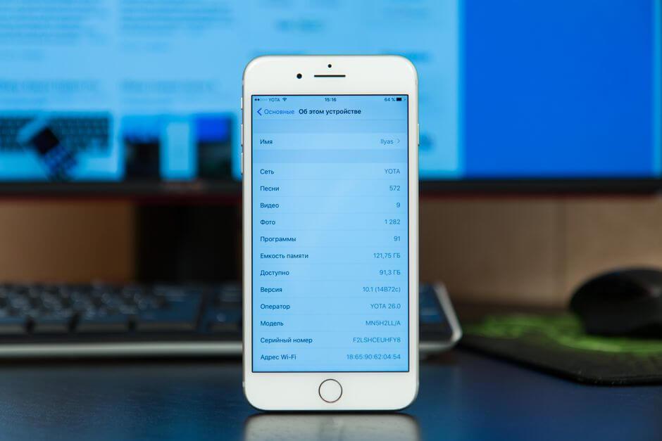 версия операционной системы Apple iPhone 7 Plus