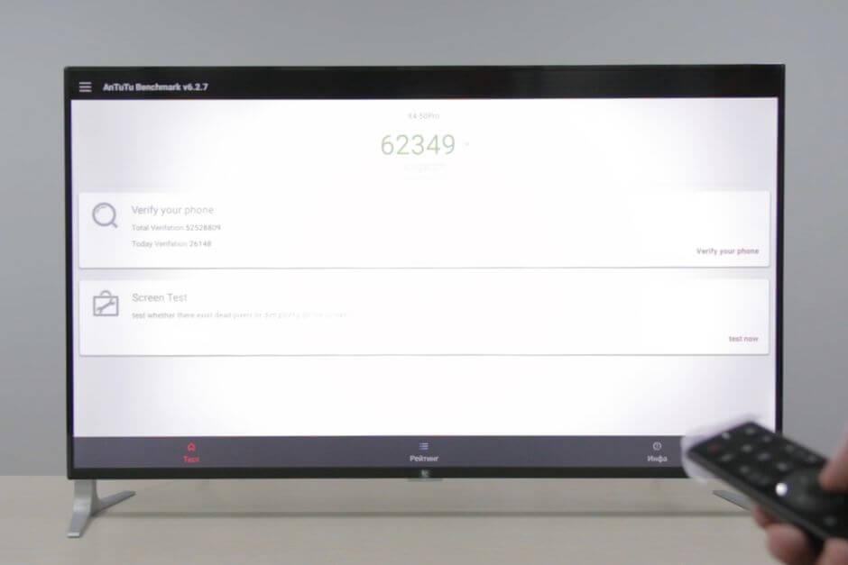 результат AnTuTu для LeEco Super4 X50 Pro