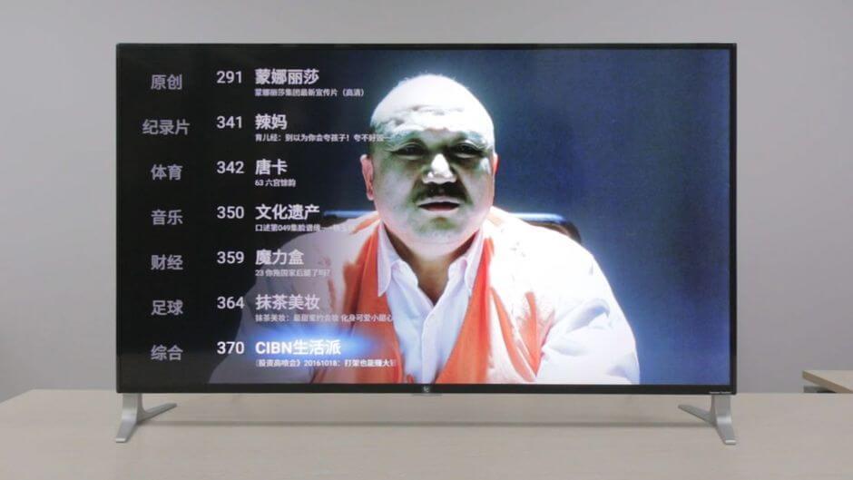 китайские эфирные каналы в LeEco Super4 X50 Pro