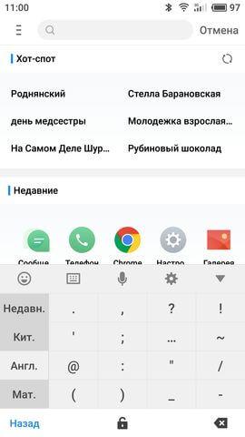 Изменить цвет кнопок android