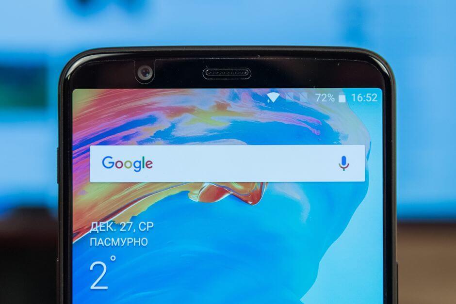 разблокирование по распознанию лица в OnePlus 5T