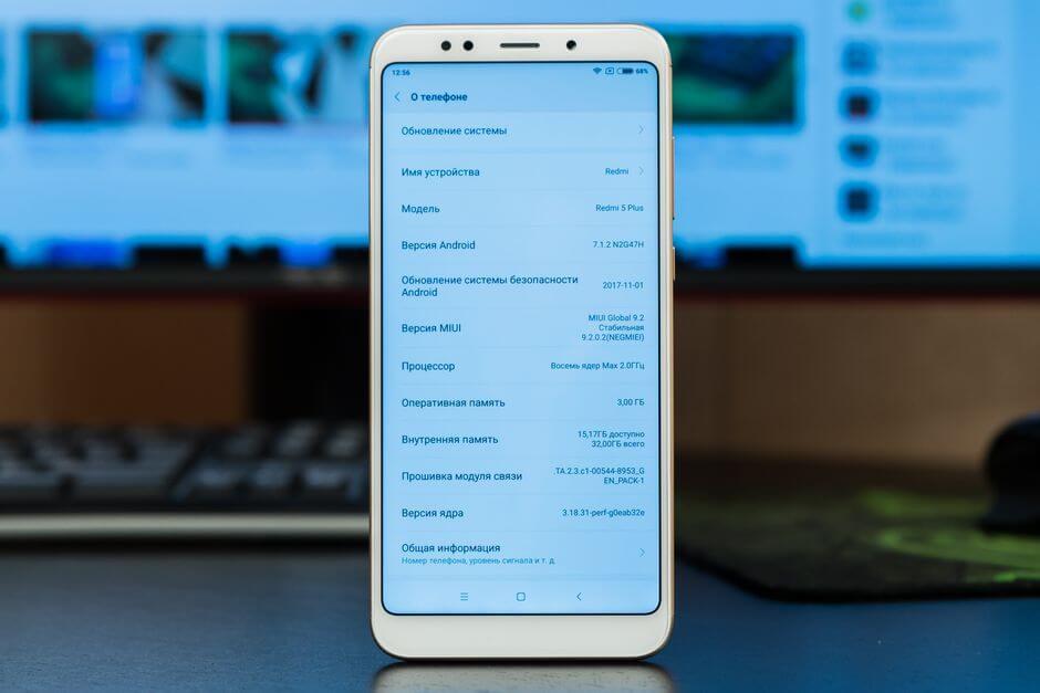 версия операционной системы для Xiaomi Redmi 5 Plus