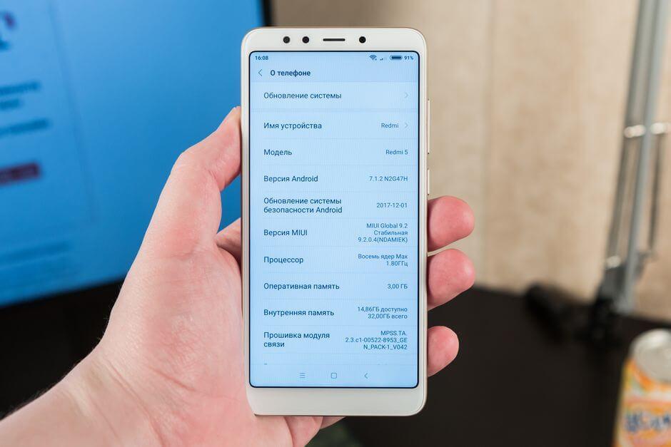 операционная система Xiaomi Redmi 5
